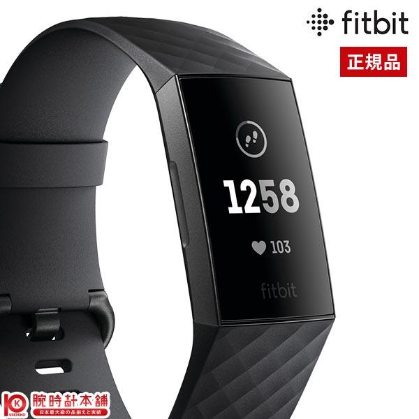【店内ポイント最大37倍!30日23:59まで】【ポイント最大43倍!】フィットビット Fitbit Charge 3 FB410GMBK-CJK ユニセックス 就職祝い 男性 女性 プレゼント【あす楽】