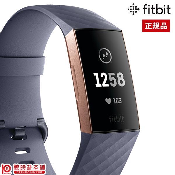 【店内ポイント最大37倍!30日23:59まで】【ポイント最大43倍!】フィットビット Fitbit Charge 3 FB410RGGY-CJK ユニセックス 就職祝い 男性 女性 プレゼント【あす楽】
