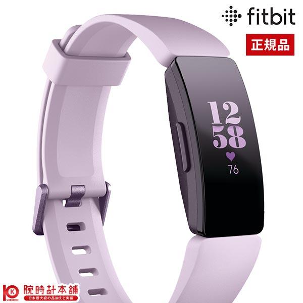 【最大2000円OFFクーポン!&店内ポイント最大48倍!25日23:59まで】フィットビット Fitbit Inspire HR FB413LVLV-FRCJK ユニセックス