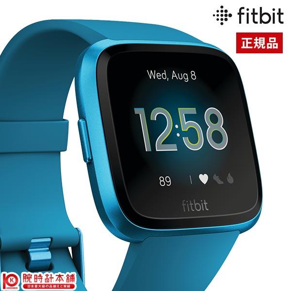 【最大2000円OFFクーポン!&店内ポイント最大48倍!25日23:59まで】フィットビット Fitbit Versa Lite FB415BUBU-FRCJK ユニセックス【あす楽】
