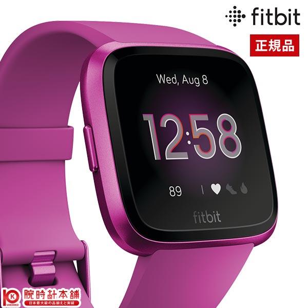 【最大2000円OFFクーポン!&店内ポイント最大48倍!25日23:59まで】フィットビット Fitbit Versa Lite FB415PMPM-FRCJK ユニセックス