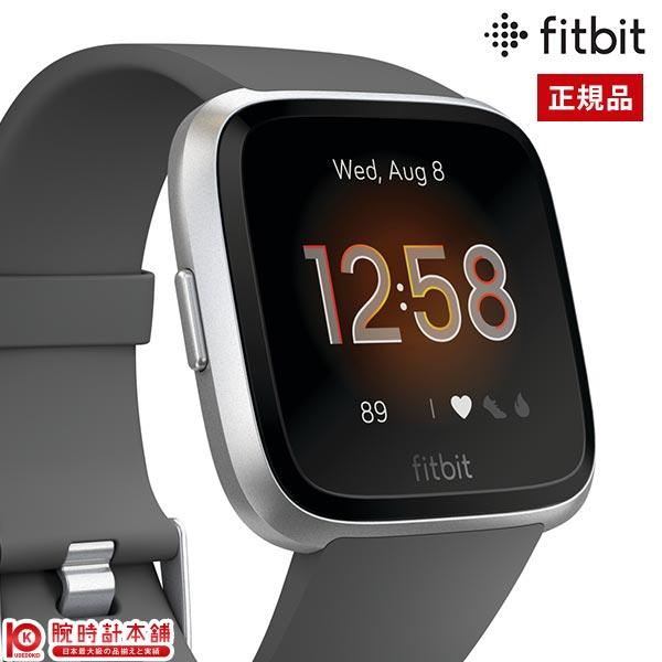 【最大2000円OFFクーポン!&店内ポイント最大48倍!25日23:59まで】フィットビット Fitbit Versa Lite FB415SRGY-FRCJK ユニセックス【あす楽】