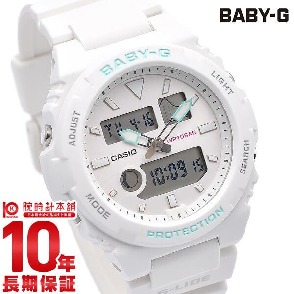 最大1200円割引クーポン対象店 カシオ ベビーG BABY-G BAX-100-7AJF レディース(予約受付中)