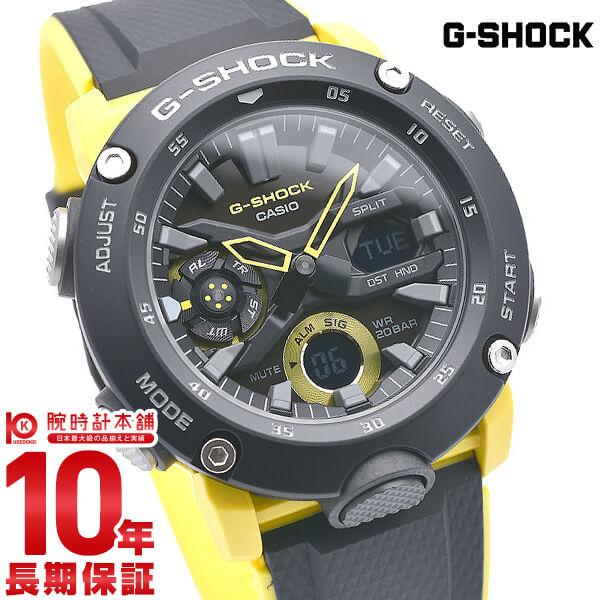 最大1200円割引クーポン対象店 カシオ Gショック G-SHOCK GA-2000-1A9JF メンズ(予約受付中)