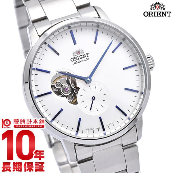 最大1200円割引クーポン対象店 オリエント ORIENT コンテンポラリー RN-AR0102S メンズ