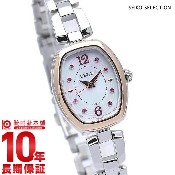 最大1200円割引クーポン対象店 セイコー セレクション SEIKOSELECTION ソーラー 2019 母の日 限定モデル 腕時計 レディース SWFA184 セイコーセレクション 白蝶貝 時計
