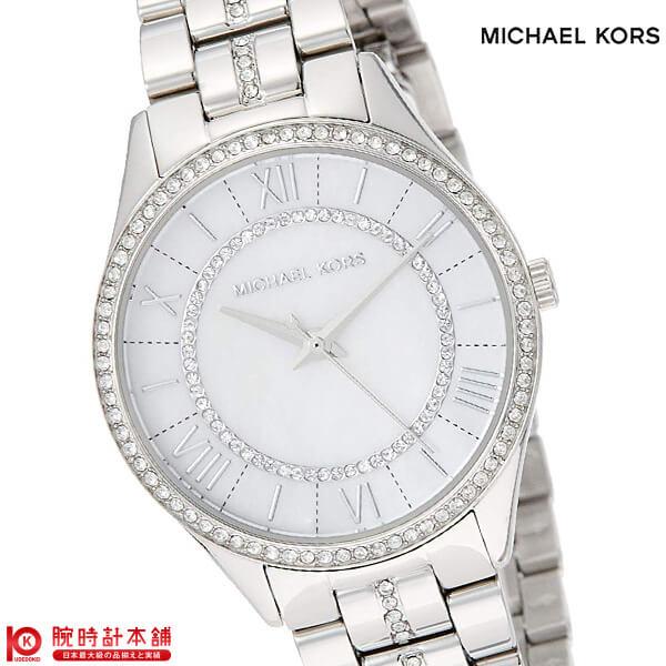 最大1200円割引クーポン対象店 マイケルコース MICHAELKORS MK3900 レディース