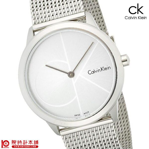 最大1200円割引クーポン対象店 カルバンクライン CALVINKLEIN K3M2212Z レディース