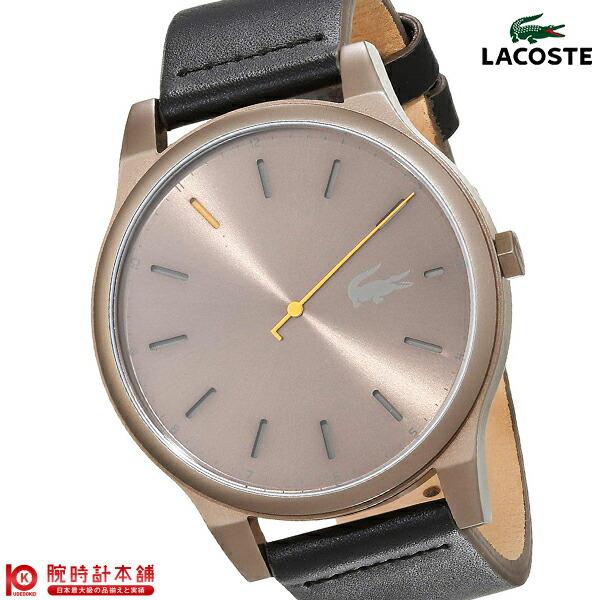 最大1200円割引クーポン対象店 ラコステ LACOSTE 2011001 メンズ