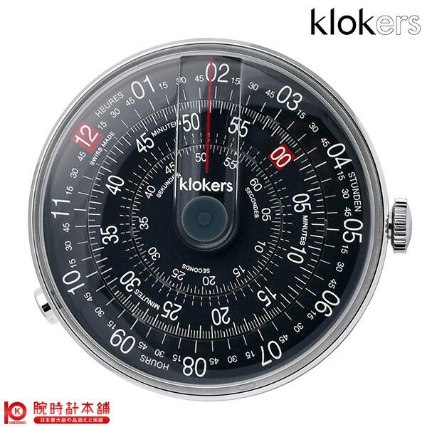 最大1200円割引クーポン対象店 クロッカーズ klokers KLOK-01-D8 ユニセックス