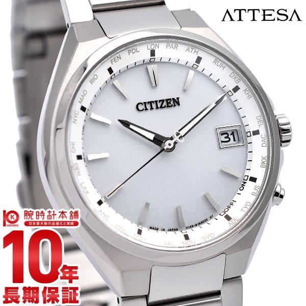 最大1200円割引クーポン対象店 シチズン アテッサ ATTESA エコ・ドライブ電波時計 ダイレクトフライト CB1120-50A メンズ