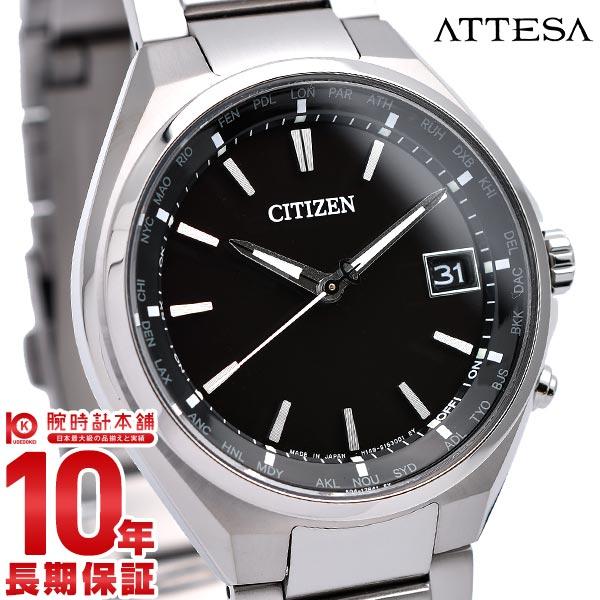 最大1200円割引クーポン対象店 シチズン アテッサ CITIZEN ATTESA エコ・ドライブ 電波時計 腕時計 メンズ ダイレクトフライト CB1120-50E チタン ブラック 時計
