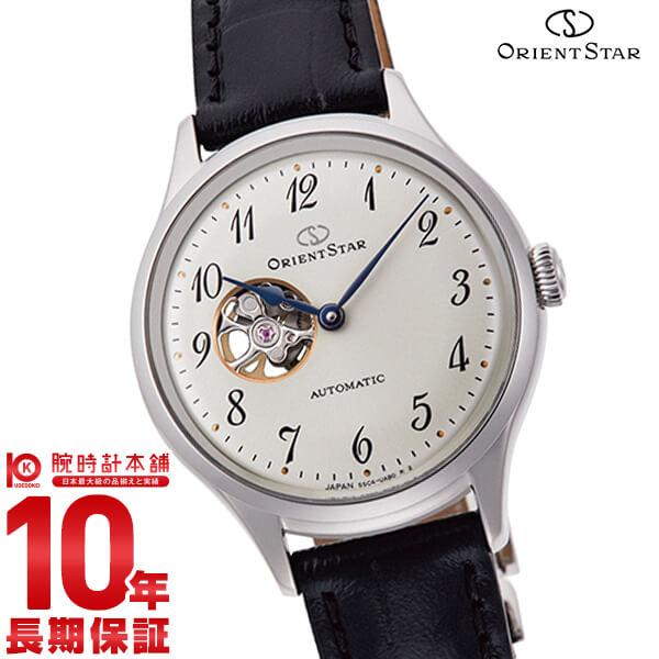 最大1200円割引クーポン対象店 オリエントスター ORIENT クラシックセミスケルトン RK-ND0007S レディース