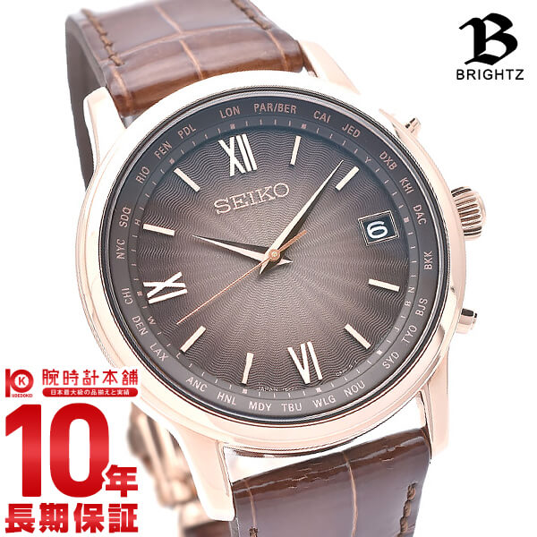 最大1200円割引クーポン対象店 セイコー ブライツ クラシック 電波ソーラー メンズ 腕時計 ワールドタイム 腕時計 SEIKO BRIGHTZ SAGZ098 ブラウン 革ベルト 時計