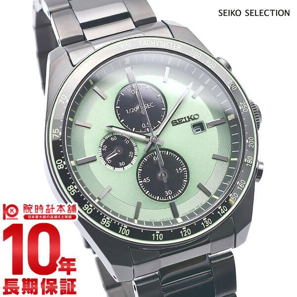 最大1200円割引クーポン対象店 セイコー アスレジャー 流通限定モデル クロノグラフ ソーラー メンズ 腕時計 SBPY147 SEIKO SEIKOSELECTION セイコーセレクション グリーン 時計