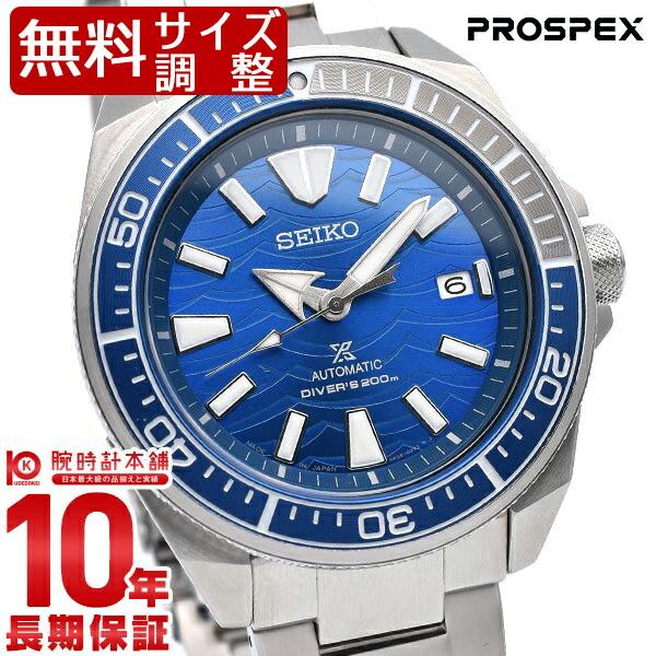 最大1200円割引クーポン対象店 ダイバーズウォッチ セイコー プロスペックス SEIKO PROSPEX サムライ 自動巻き メンズ 腕時計 SBDY029 セーブジオーシャン ブルー Save the Ocean Special Edition 時計
