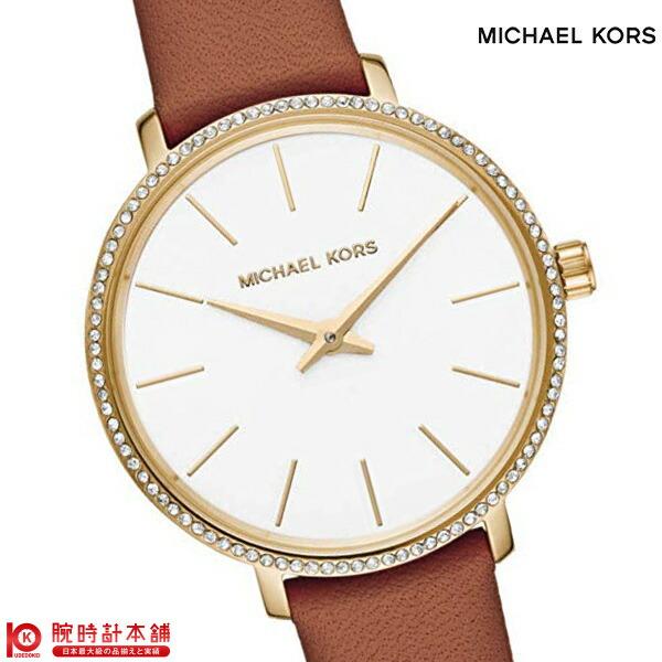 最大1200円割引クーポン対象店 マイケルコース MICHAELKORS MK2801 レディース