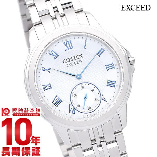 最大1200円割引クーポン対象店 シチズン エクシード EXCEED AQ5000-56D メンズ
