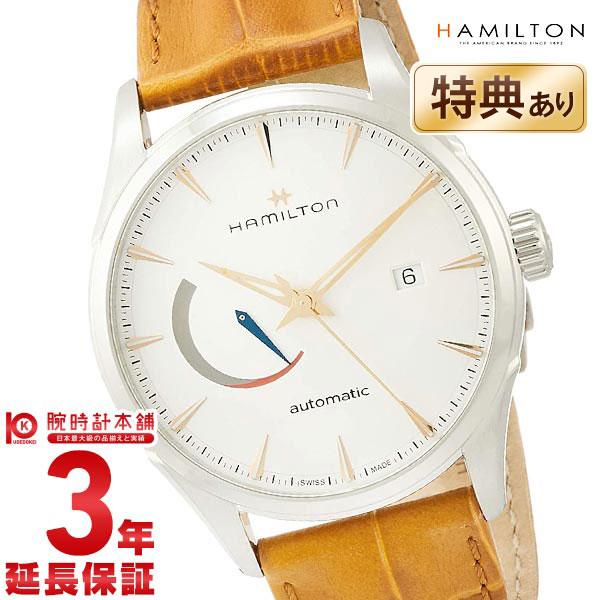店内最大ポイント42倍 17日までハミルトン ジャズマスター HAMILTON パワーリザーブ H32635511 メンズiZPXku