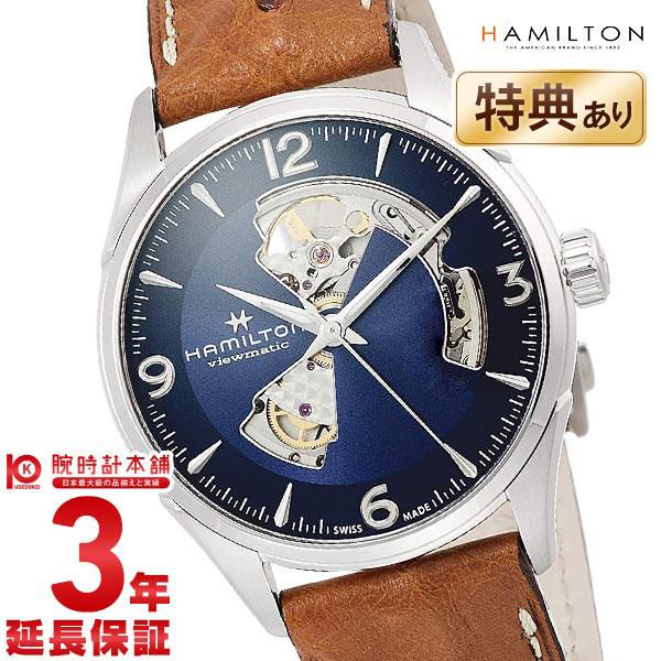 最大1200円割引クーポン対象店 ハミルトン ジャズマスター HAMILTON オープンハート H32705041 メンズ