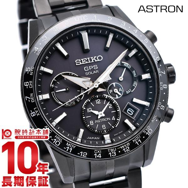 最大1200円割引クーポン対象店 セイコー アストロン ASTRON SBXC037 メンズ
