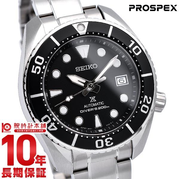 最大1200円割引クーポン対象店 セイコー プロスペックス PROSPEX SBDC083 メンズ