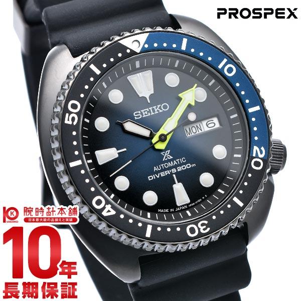最大1200円割引クーポン対象店 SBDY041 セイコー PROSPEX ネット限定PROSPEX プロスペックス メンズ(2019年9月上旬入荷予定)