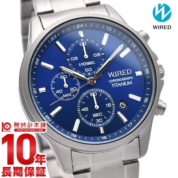 最大1200円割引クーポン対象店 セイコー ワイアード WIRED AGAT428 メンズ