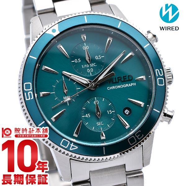 最大1200円割引クーポン対象店 セイコー ワイアード SEIKO WIRED クロノグラフ ブルーグリーン メンズ 腕時計 AGAT429 お台場 時計