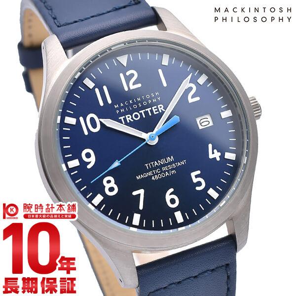 最大1200円割引クーポン対象店 マッキントッシュ フィロソフィー チタン MACKINTOSH PHILOSOPHY 腕時計 メンズ トロッター TROTTER FCZK986 ブルー