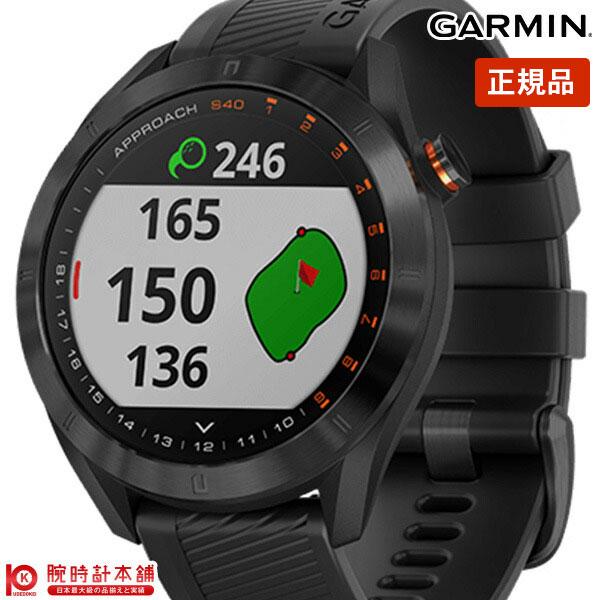 最大1200円割引クーポン対象店 ガーミン GARMIN Approach S40 010-02140-21 ユニセックス