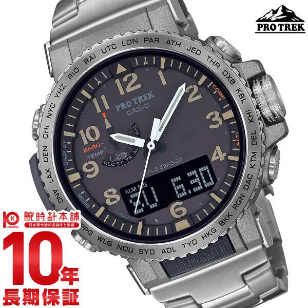 最大1200円割引クーポン対象店 カシオ プロトレック PROTRECK クライマーライン PRW-50T-7AJF メンズ