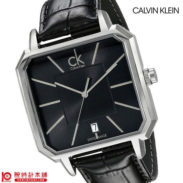 最大1200円割引クーポン対象店 カルバンクライン CALVINKLEIN K1U21107 メンズ