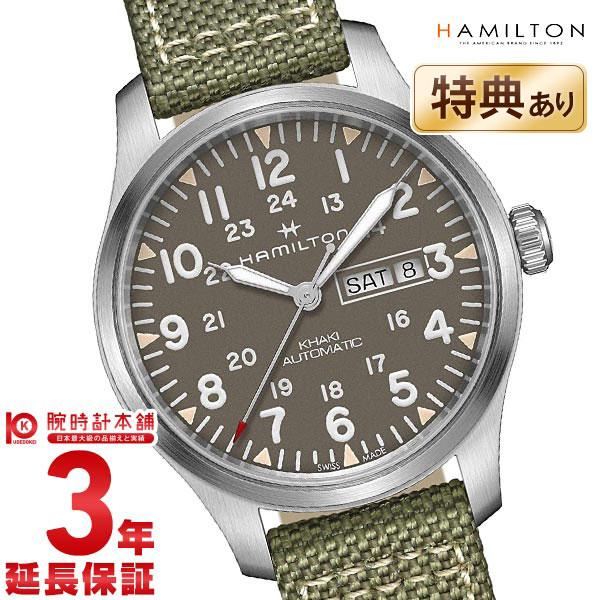 最大1200円割引クーポン対象店 ハミルトン カーキ HAMILTON カーキフィールド デイデイト H70535081 メンズ