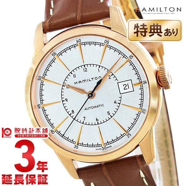 最大1200円割引クーポン対象店 ハミルトン HAMILTON レイルロード H40505551 メンズ