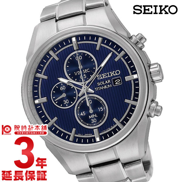 最大1200円割引クーポン対象店 最大ポイント38倍は22日まで!セイコー 逆輸入モデル SEIKO SSC365P1 メンズ