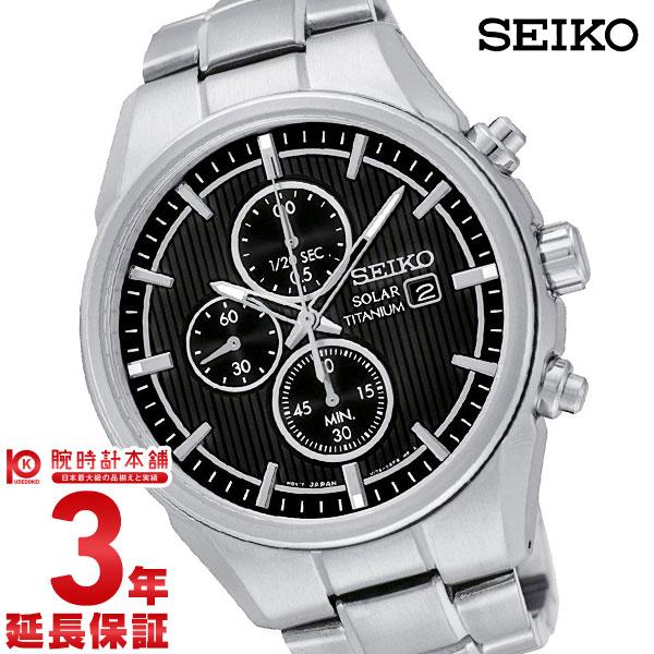 最大1200円割引クーポン対象店 最大ポイント38倍は22日まで!セイコー 逆輸入モデル SEIKO SSC367P1 メンズ