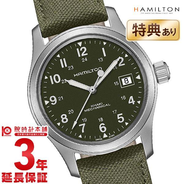 【2000円OFFクーポン配布!11日1:59まで!】 ハミルトン HAMILTON H69439363 メンズ