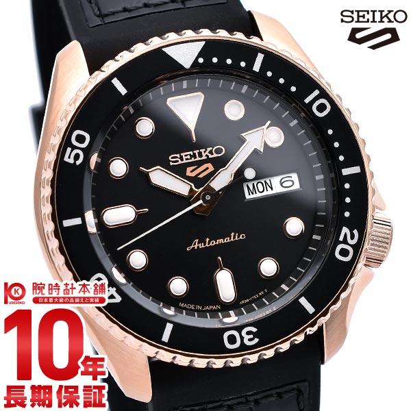 最大1200円割引クーポン対象店 セイコー5スポーツ SEIKO5sports Specialist Style SBSA028 メンズ(2019年9月7日発売予定)
