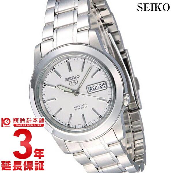 最大1200円割引クーポン対象店 最大ポイント38倍は22日まで!セイコー5 逆輸入モデル SEIKO5 セイコー5 SNKE49K1 メンズ