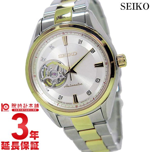 最大1200円割引クーポン対象店 セイコー 逆輸入モデル SEIKO SSA868J1 メンズ
