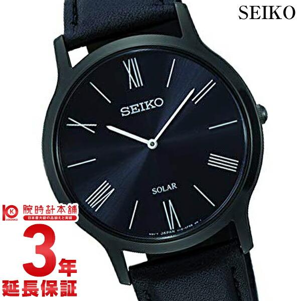 最大1200円割引クーポン対象店 セイコー 逆輸入モデル SEIKO SUP855P1 メンズ