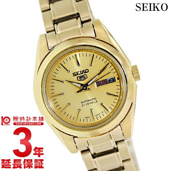 最大1200円割引クーポン対象店 セイコー5 逆輸入モデル SEIKO5 セイコー 5 SYMK20K1 レディース