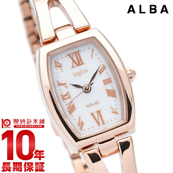 最大1200円割引クーポン対象店 セイコー アルバ ALBA AHJD407 レディース
