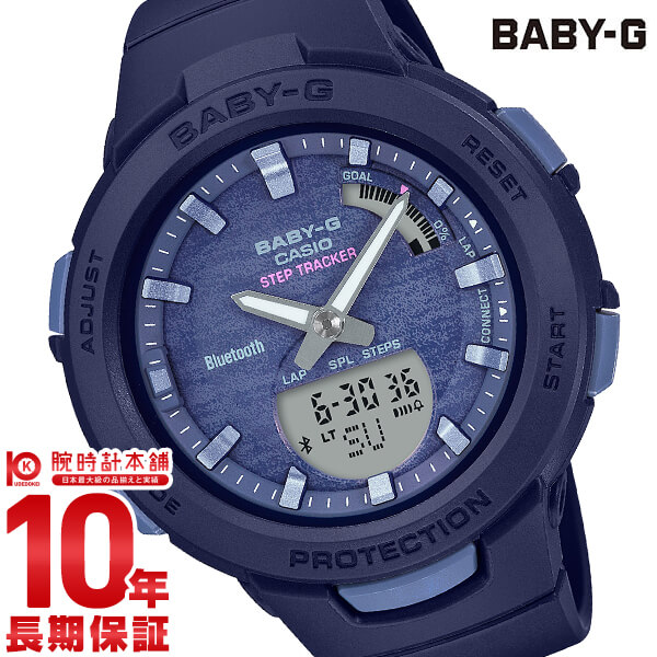 最大1200円割引クーポン対象店 カシオ ベビーG BABY-G ジー・スクワッド BSA-B100AC-2AJF レディース