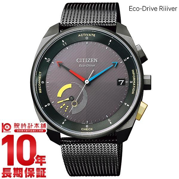 【2000円OFFクーポン配布!11日1:59まで!】 シチズン エコドライブ リィィバー 腕時計 Bluetooth ソーラー 電波 メンズ CITIZEN Eco-Drive Riiiver BZ7005-74E 時計 ブラック