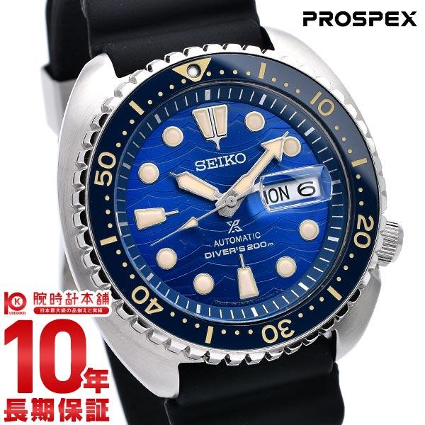 【20日まで!当店なら1万円OFFクーポン使える!】 【動画視聴でさらに・・・】 セイコー プロスペックス ダイバー 腕時計 時計 メンズ Save the Ocean Special Edition 機械式 SEIKO PROSPEX SBDY047 ネイビー ブラック シリコン