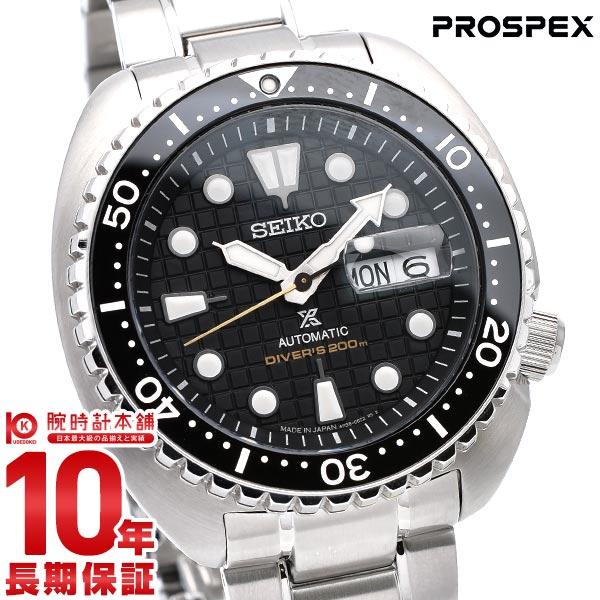 【2000円OFFクーポン配布!11日1:59まで!】 【動画視聴でさらに・・・】 セイコー プロスペックス ダイバー ネット限定モデル 腕時計 時計 メンズ SEIKO PROSPEX SBDY049 ブラック シルバー メタル