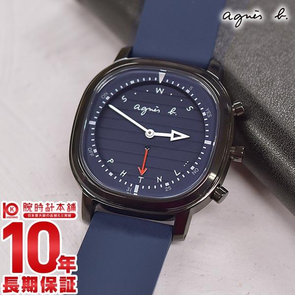 【2000円OFFクーポン配布!11日1:59まで!】 アニエスベー 時計 セイコー メンズ agnes b. オム FCRB403 腕時計 ネイビー Bluetooth
