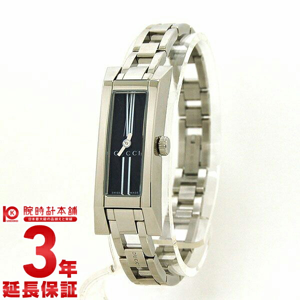 【ショッピングローン24回金利0%】グッチ GUCCI バングルウォッチ YA110502 [海外輸入品] レディース 腕時計 時計